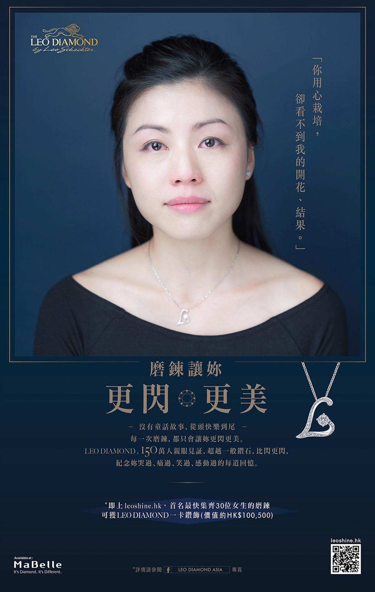 Jennifer Yip-01.jpg