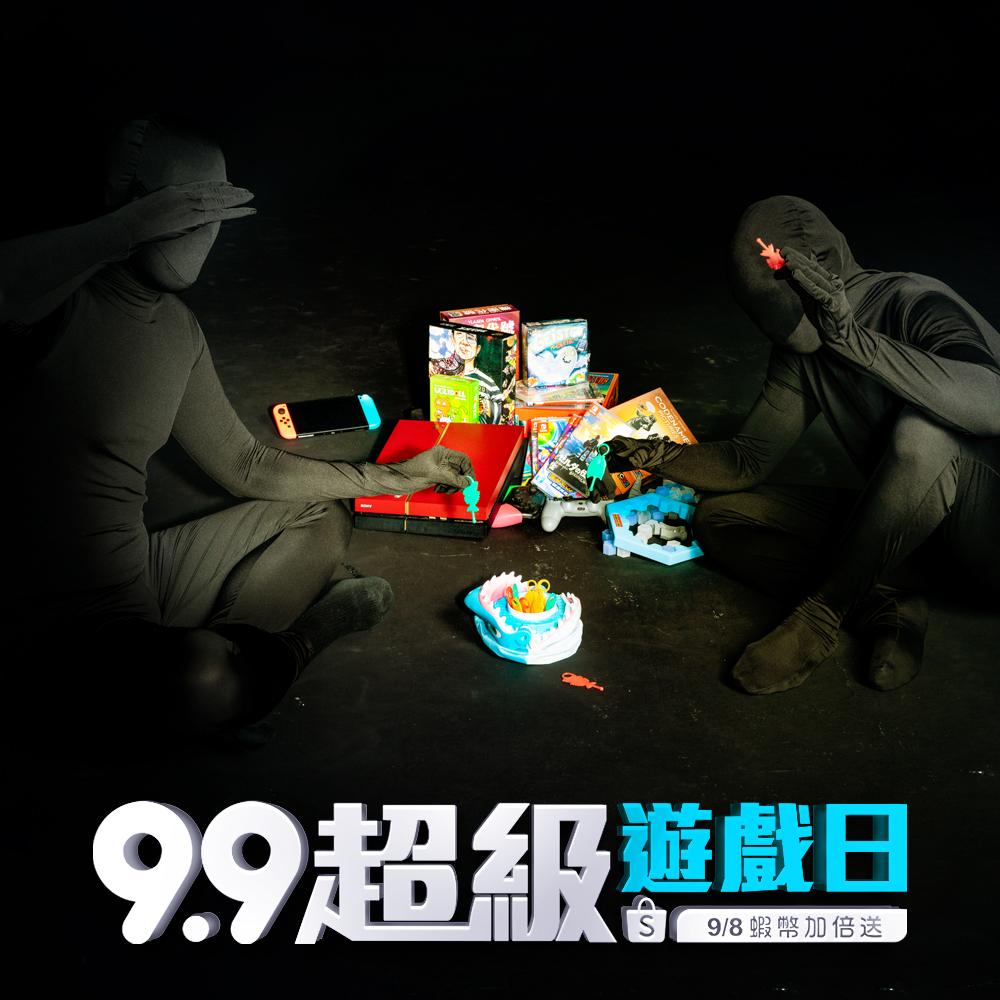 98超級遊戲日.jpg