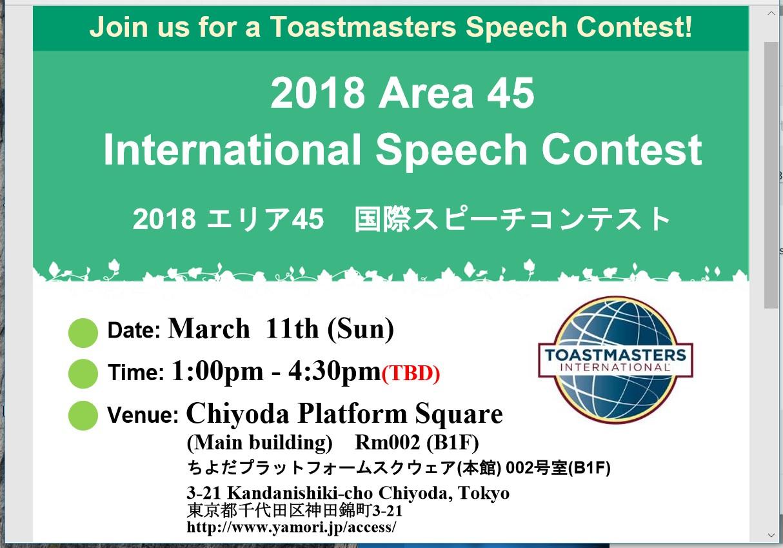 Area45 speech contest.jpg