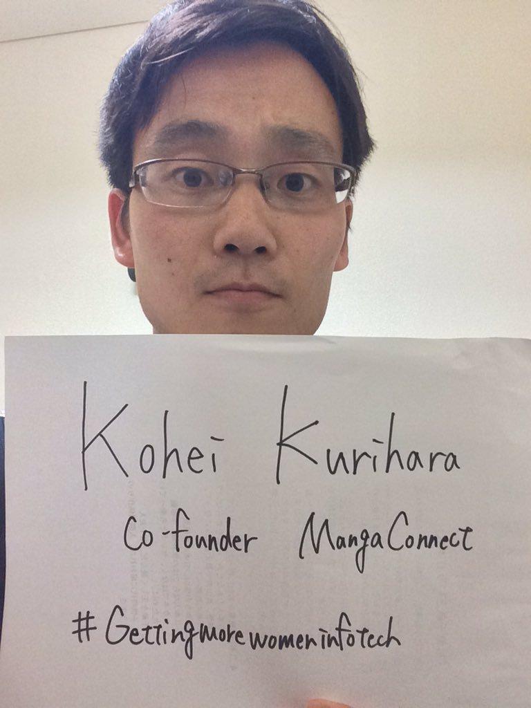 Johei Kurihara Campaign.jpg