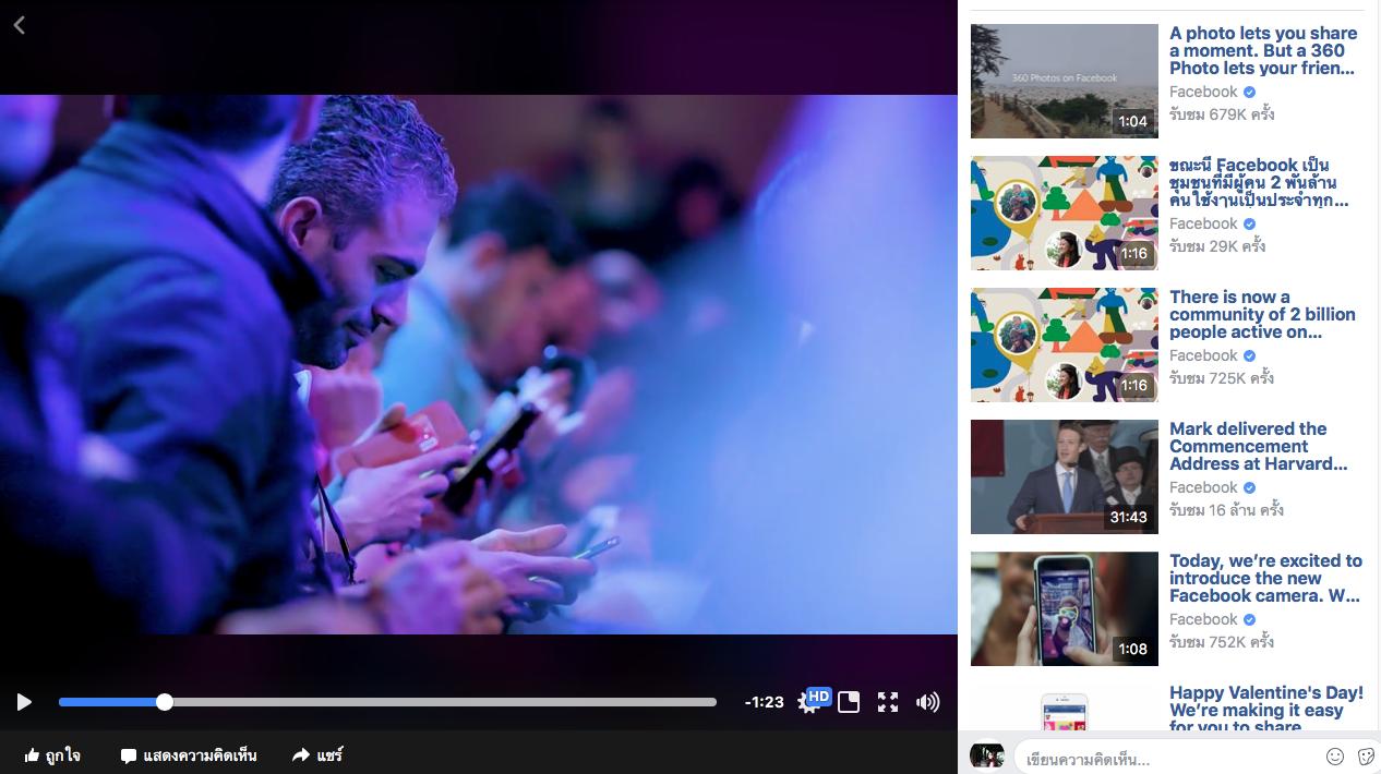 Screen Shot 2560-11-16 at 17.44.19.png