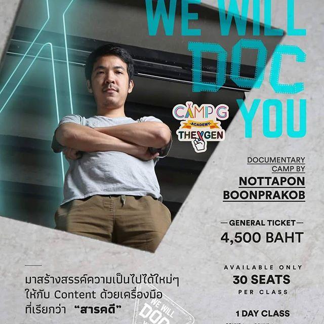 คลาส we will doc you!  ลงเรียนที่ https://www.ticketmelon.com/campg/campgthexgen