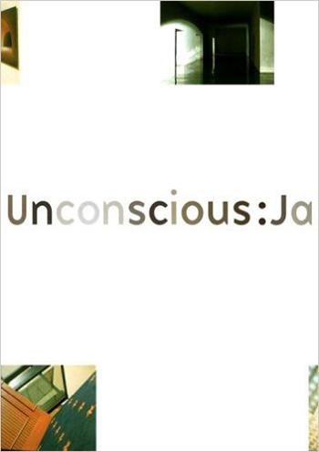 unconcious_web.jpg