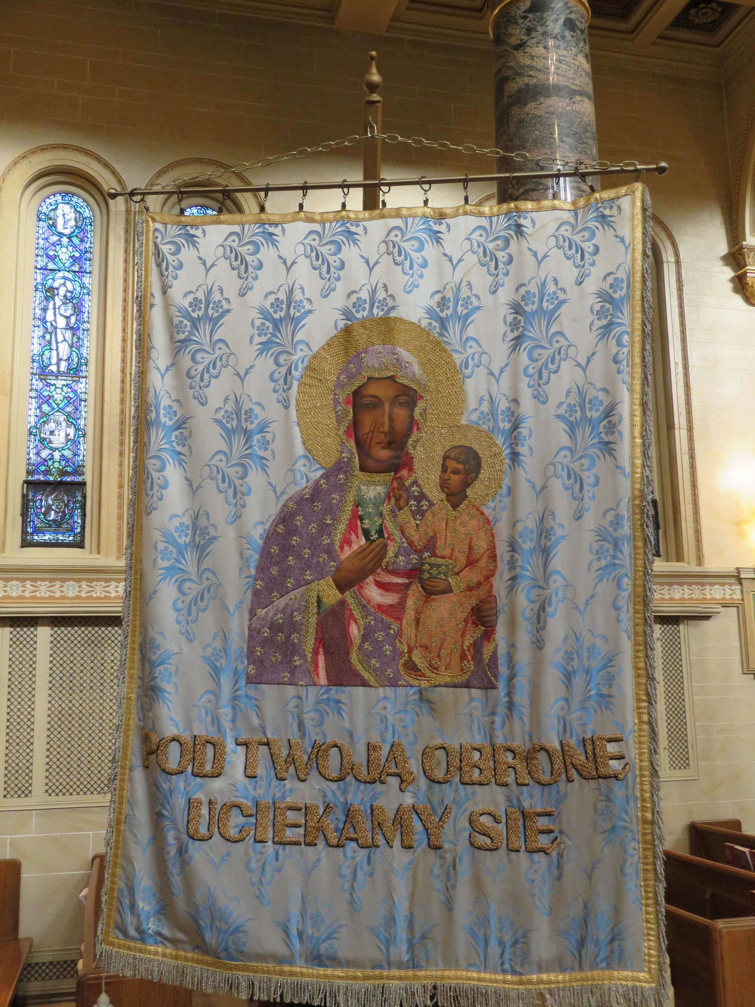 Jeden ze sztandarów polskich (kult maryjny)