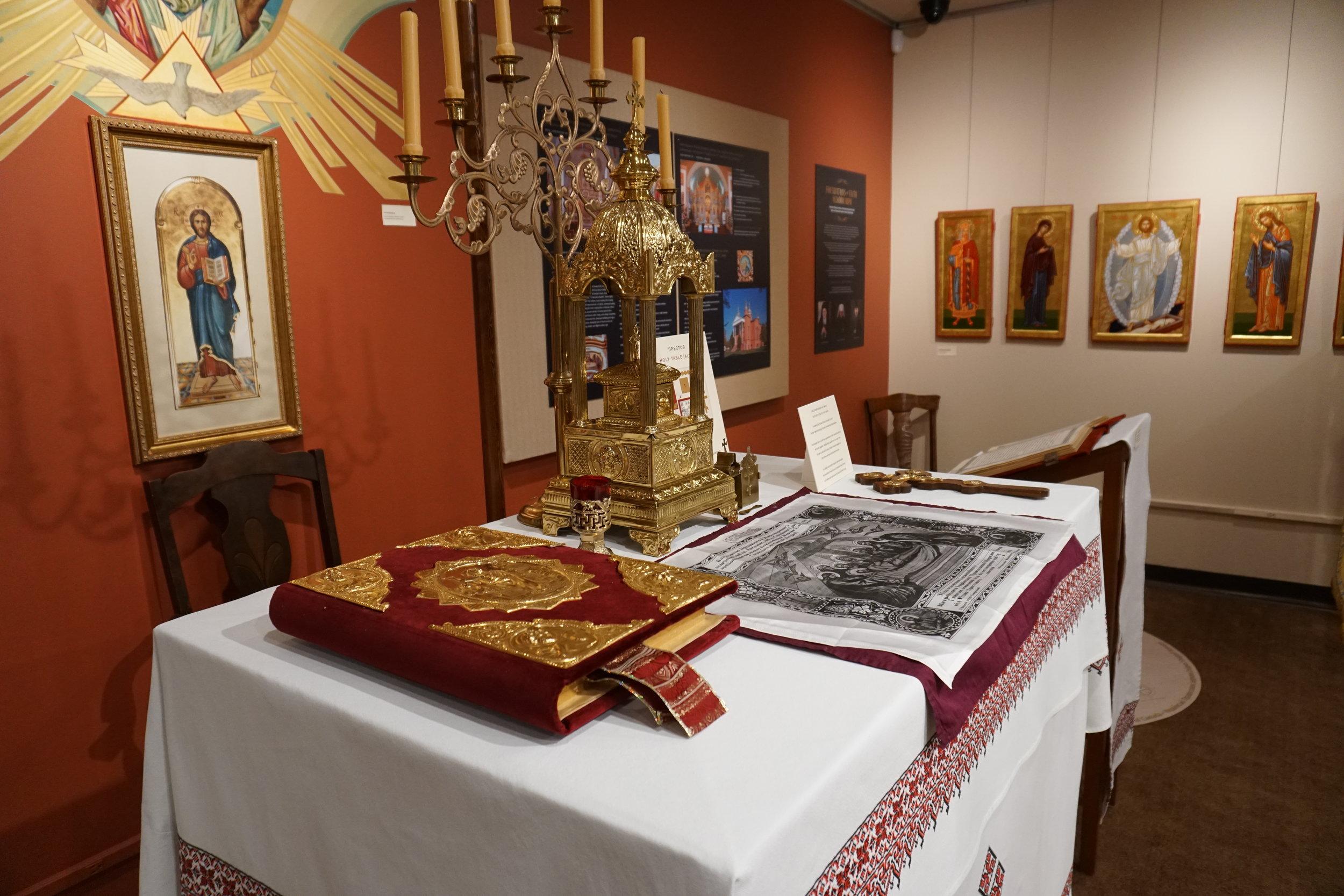 6. Altar (side view).JPG