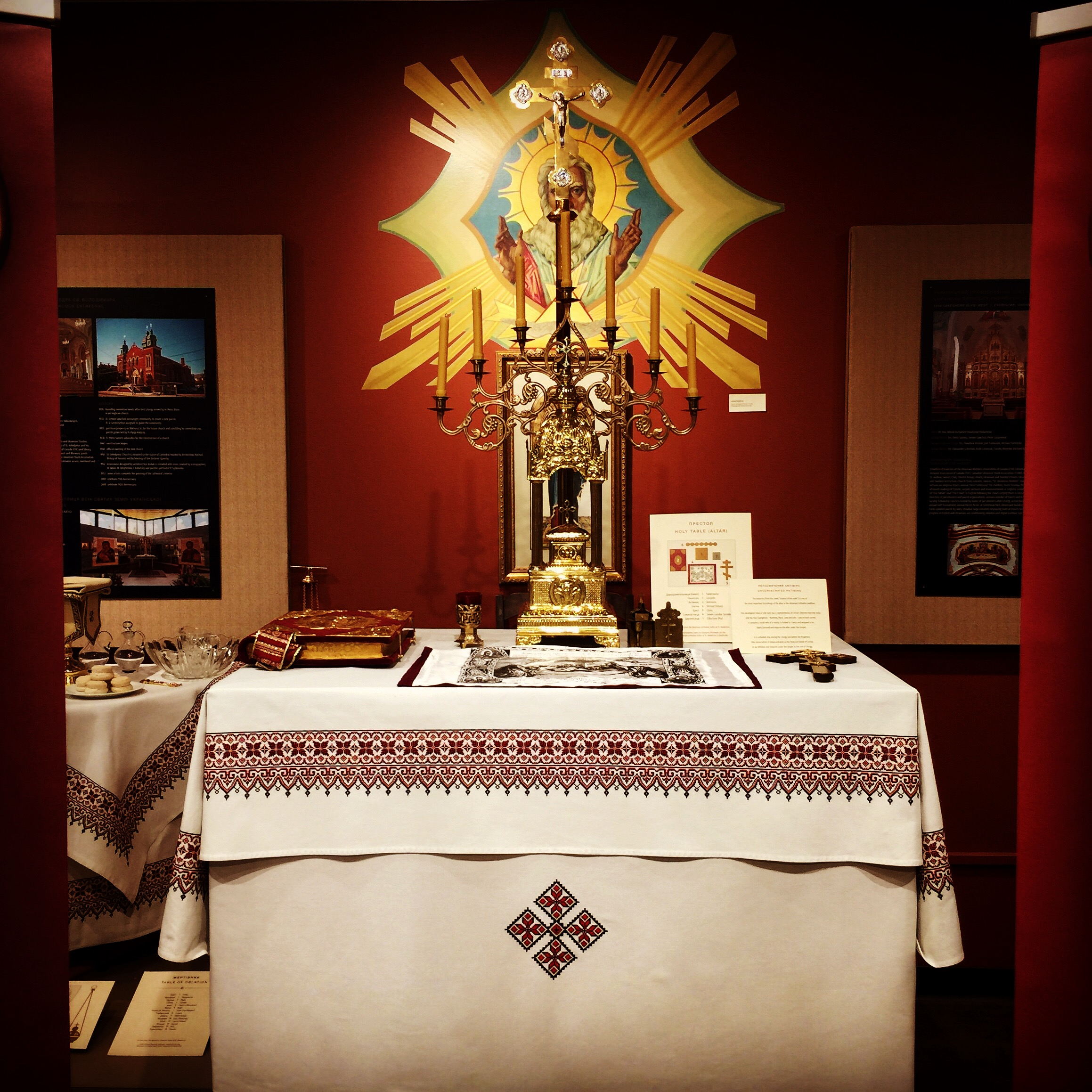 Altar - Holy Table Престол - The Altar is also called the Holy Table. Upon it are the Tabernacle, the Gospels, the Antimins, the Shroud (Ilyton), the Cross, a seven-candle Candelabrum and the Ciborium (Pyx).
