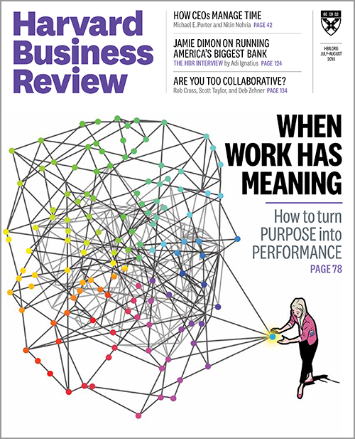 Harvard_business_review_july_august_2018
