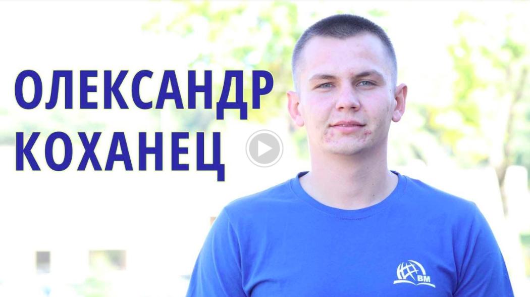 Oleksandr Kokhanets -