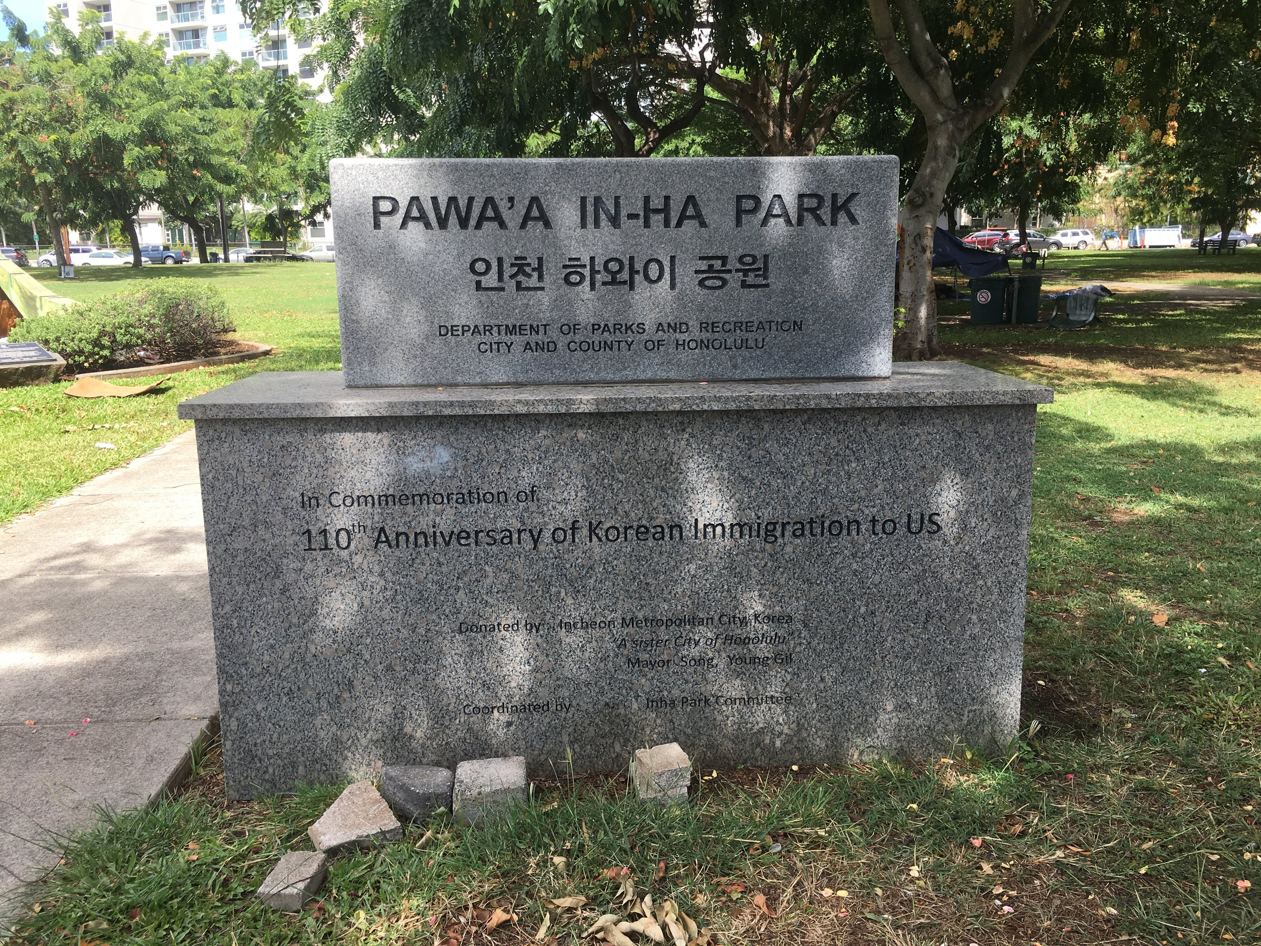 Pawa'a In-Ha Park<br>Honolulu, Hawaii