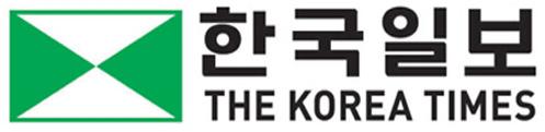 TheKoreaTimesHawaii.jpg