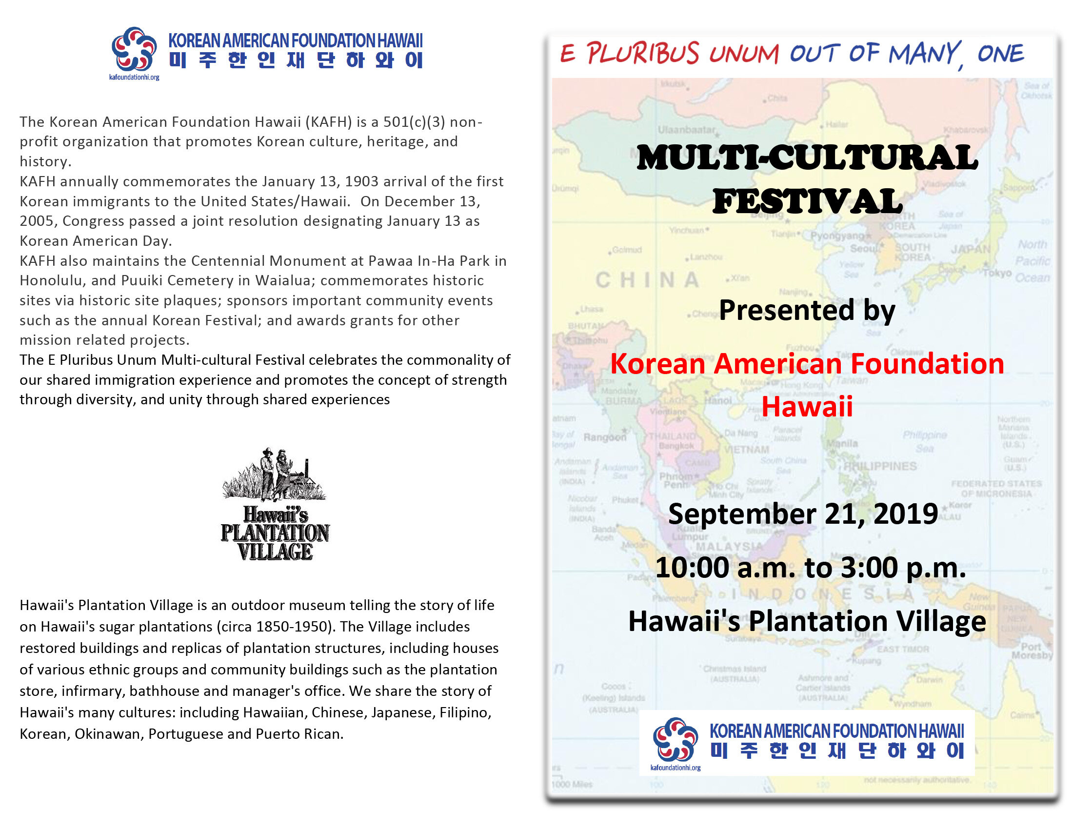 KAFH multi-cultural fest_Page_2.jpg