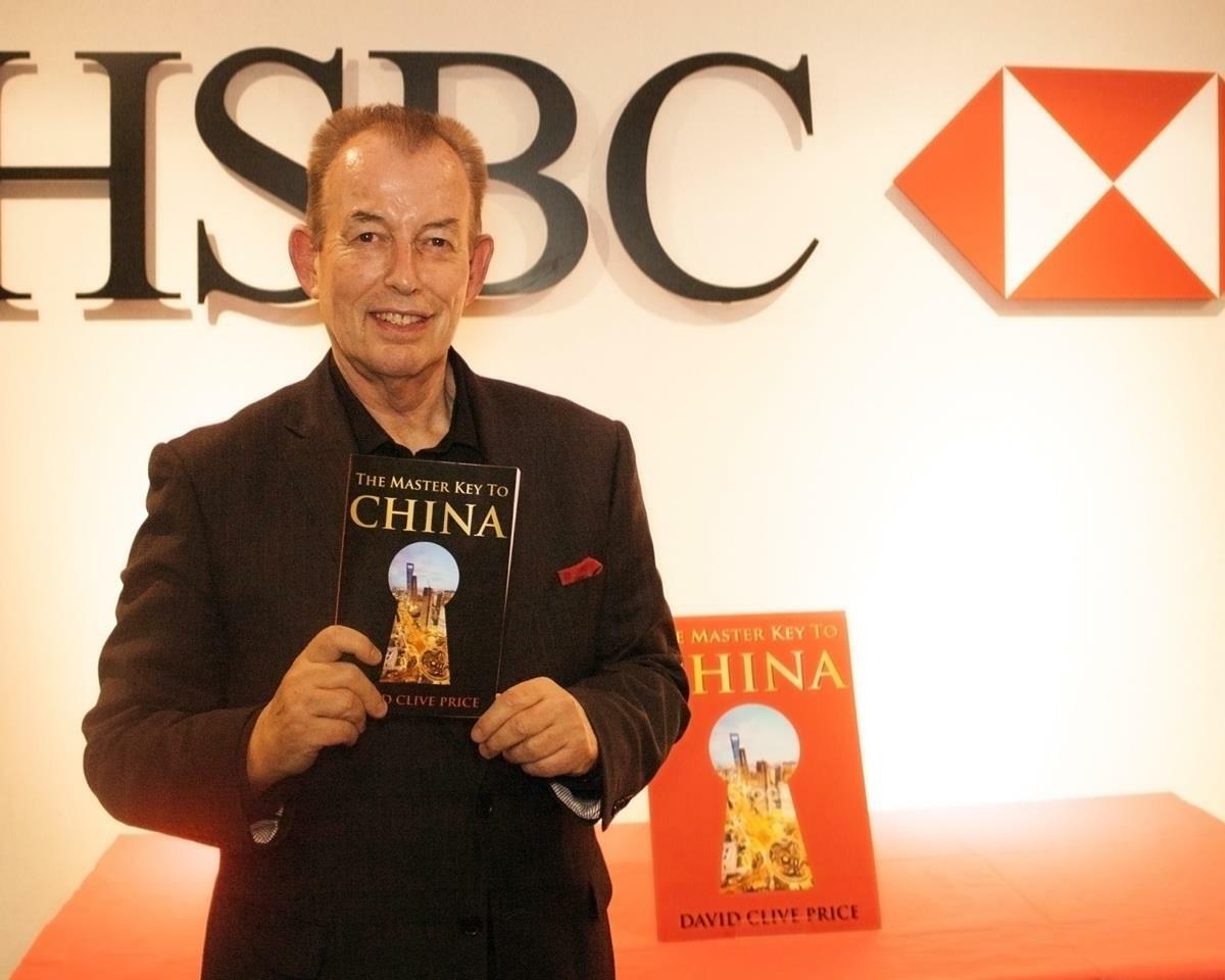 HSBC-Master Key China Pic.JPG