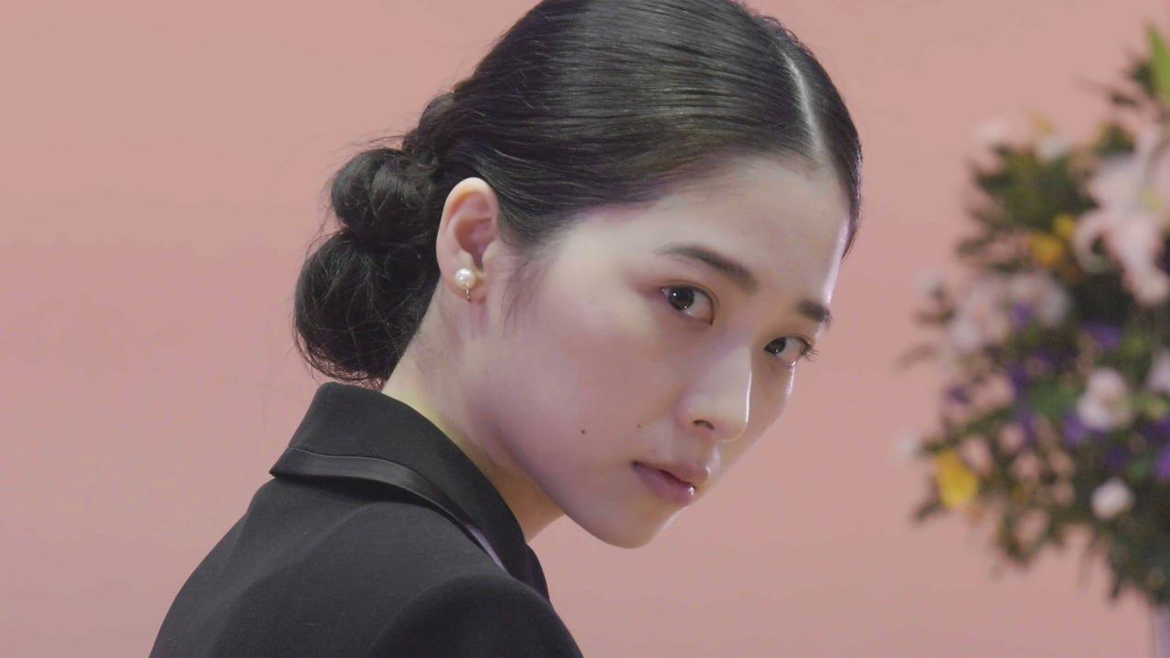 Eriko Pretended.jpg
