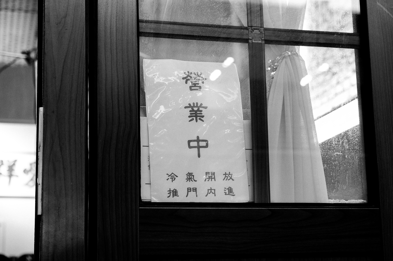 愛群理髮_NICOLE_16.jpg