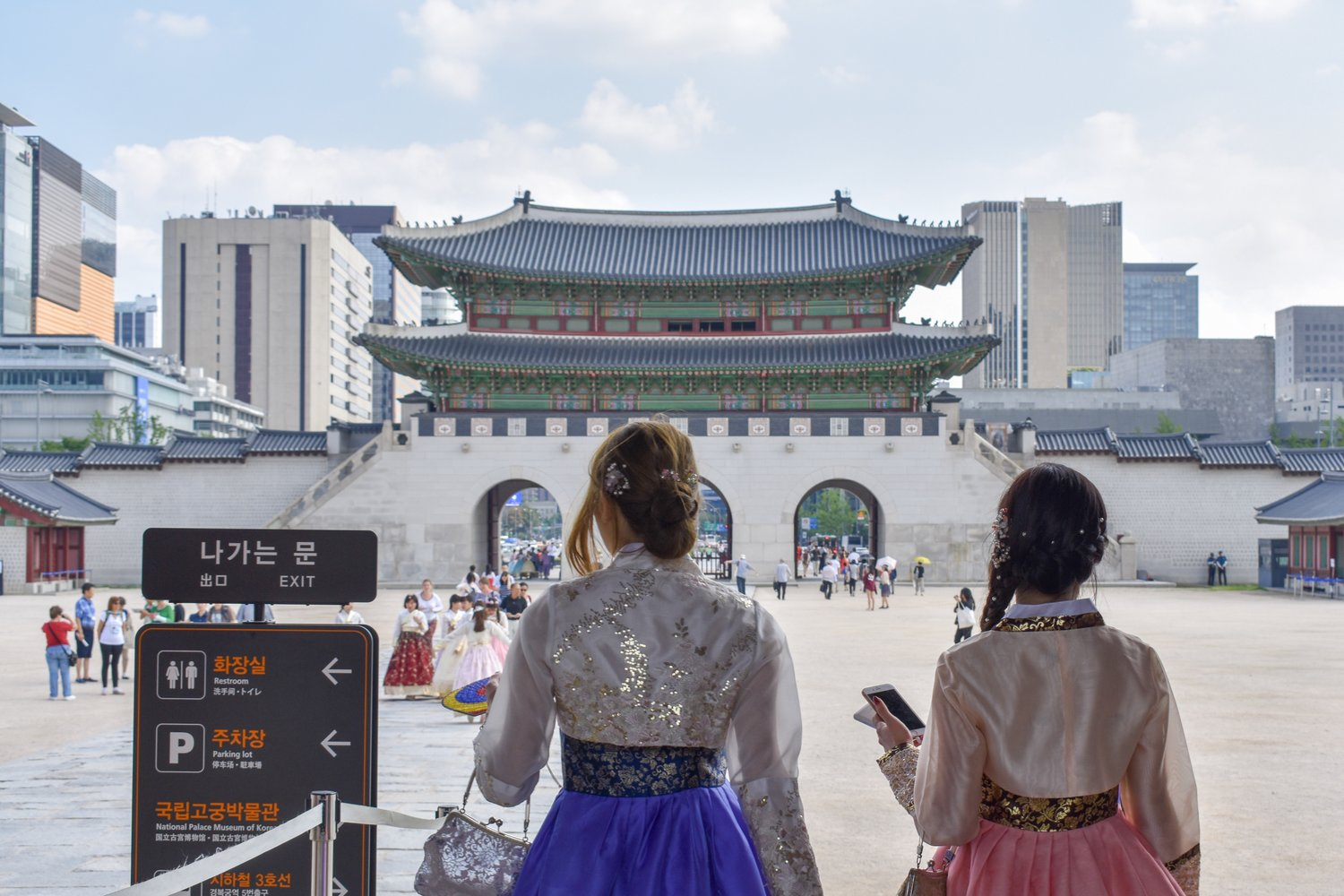 South KoreanSeven-Day Itinerary -