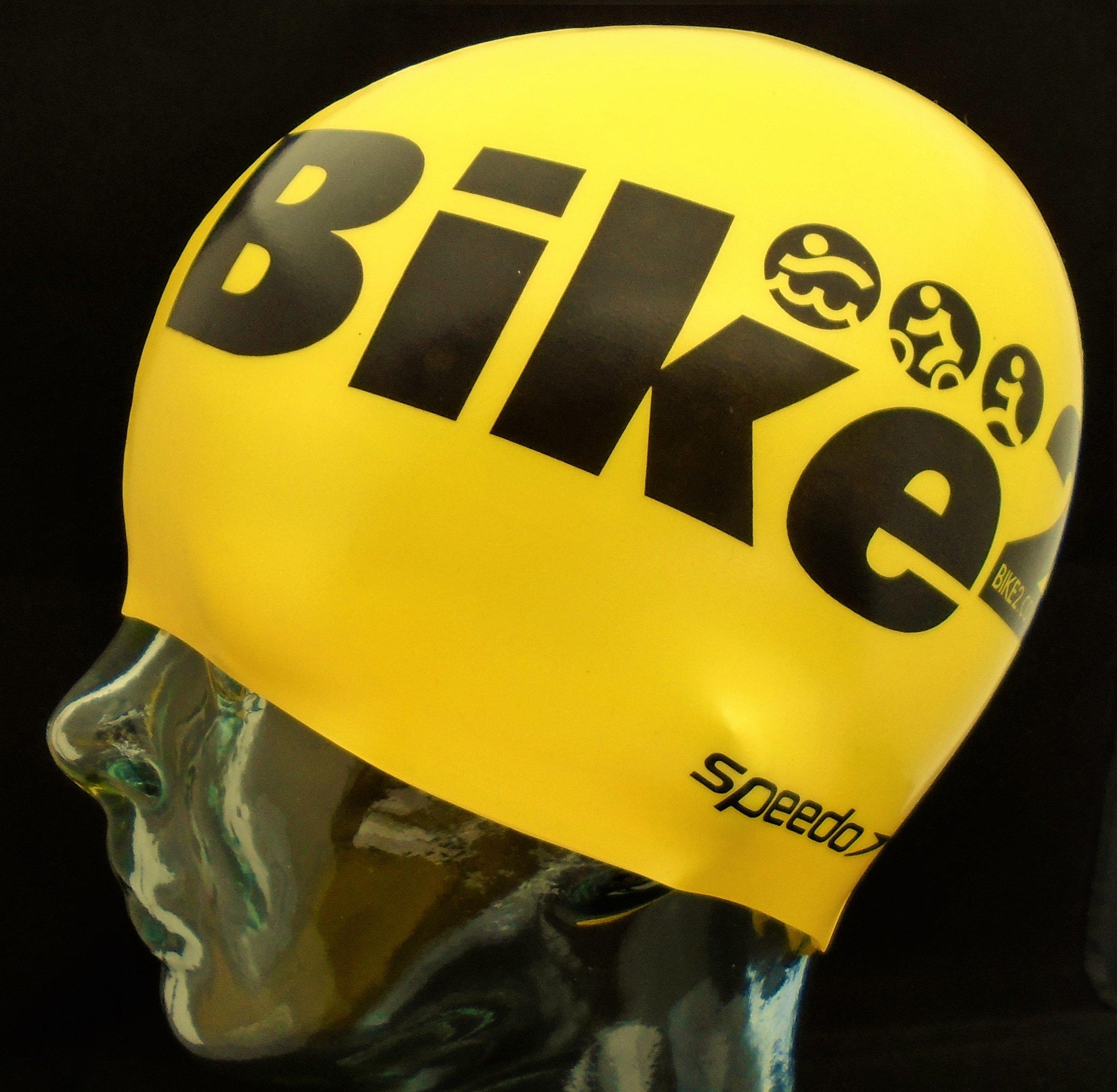 Bike2 SFT side 1.jpg