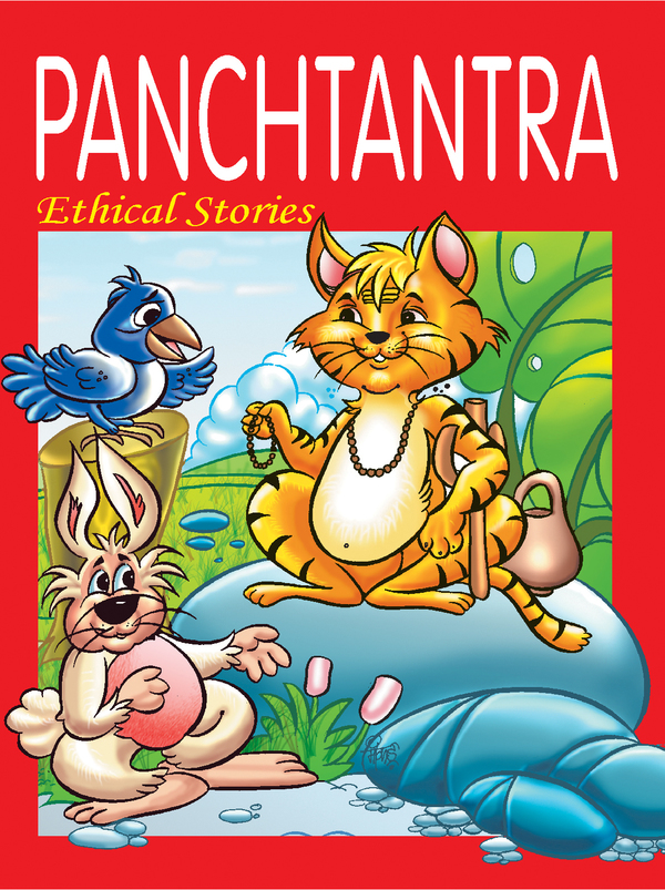 PANCHTANTRA-ETHICAL-STORIES-20x30-8-9788176046220.jpg