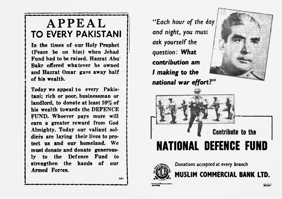 One of many print ads from Dawn newspaper during the 1971 war in East Pakistan. Here, General Yahya Khan is appealing to the Pakistani people for financial support to fund the war. Image:    DAWN