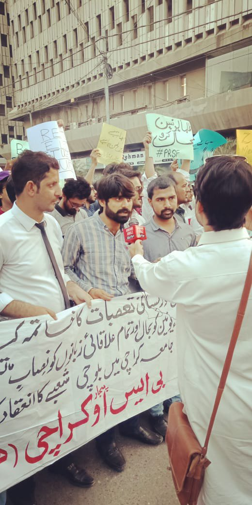 Student Solidarity March (Karachi, Dec 2018) in coordination with nationwide student marches. Photo:    Twitter