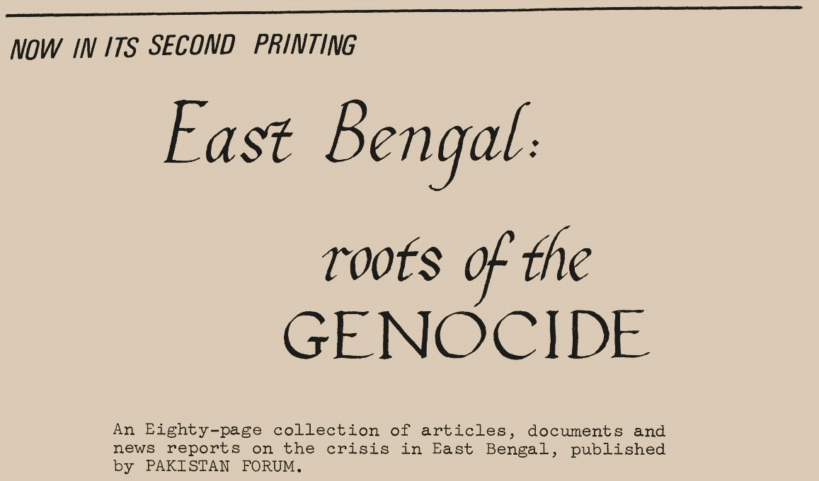 In 1971, the Forum published a compilation of articles and newsreports detailing the Pakistani military's atrocities in East Bengal. Here, that publication is advertised in the October 1971 issue of the Forum. Source: JSTOR