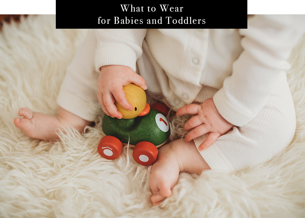 Boston newborn photographer Joy LeDuc's best tips for choosing outfits for babies and toddlers.