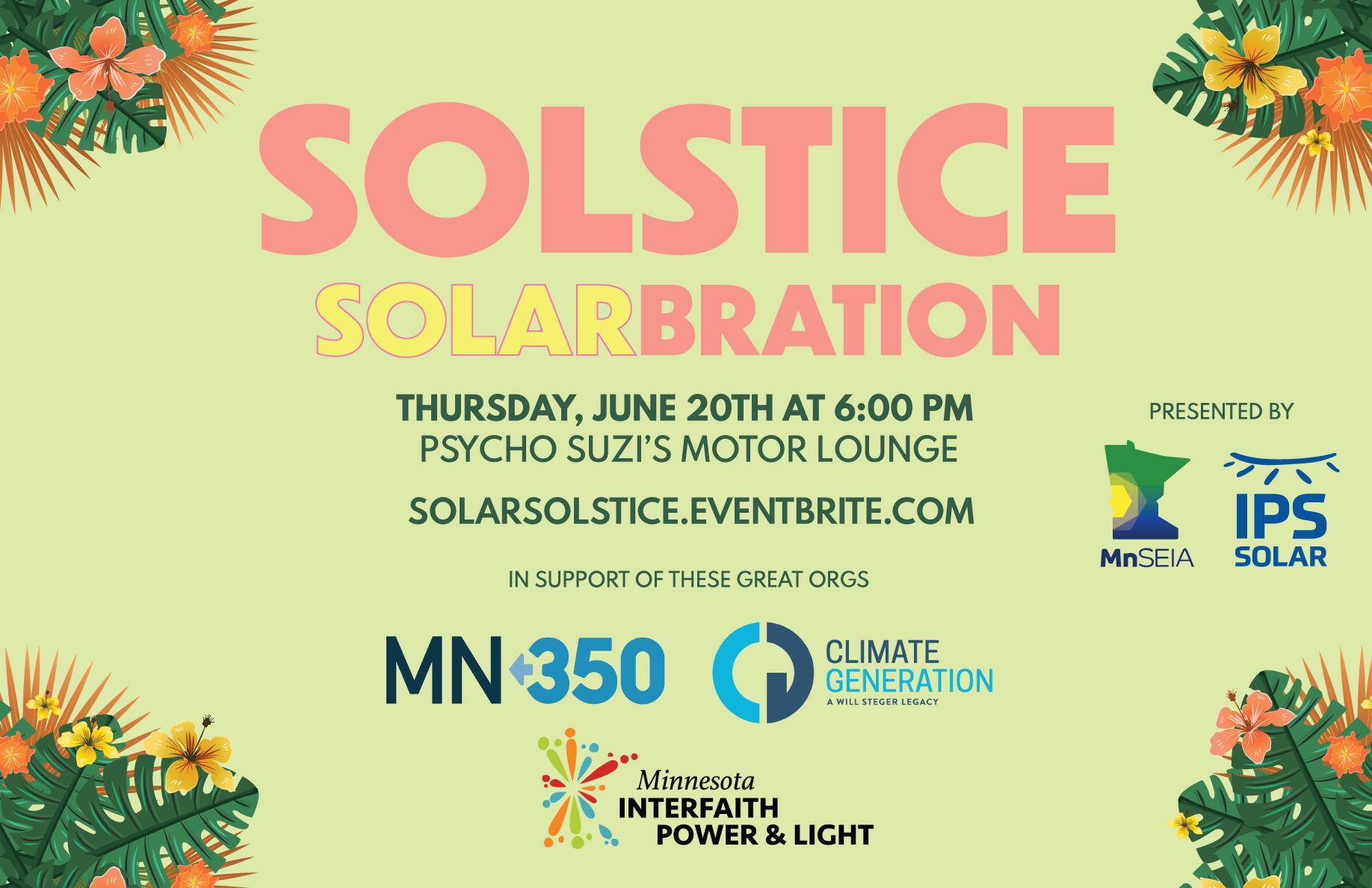 SolarSolstice Image Jun 20.jpg