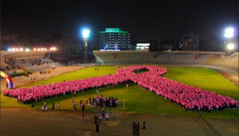 saudi-pink-ribbon-chain.png