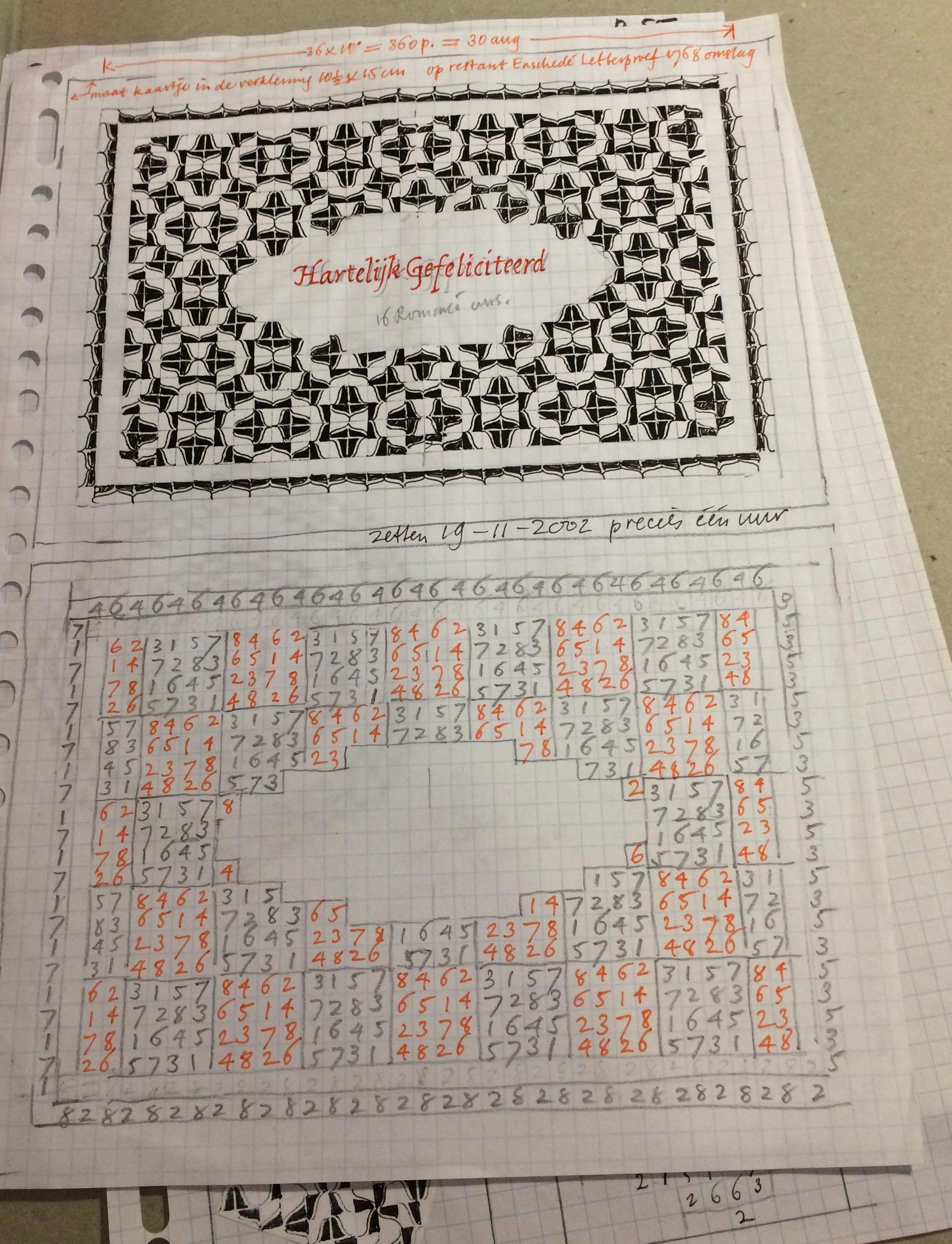 Kaba_Sketch_Grid.jpg