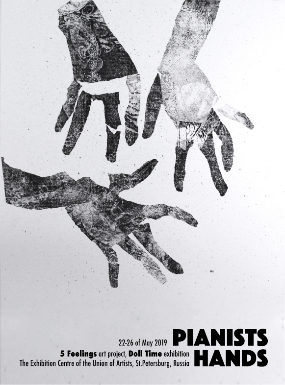 Pianists-Hands-poster-no-frame.jpg