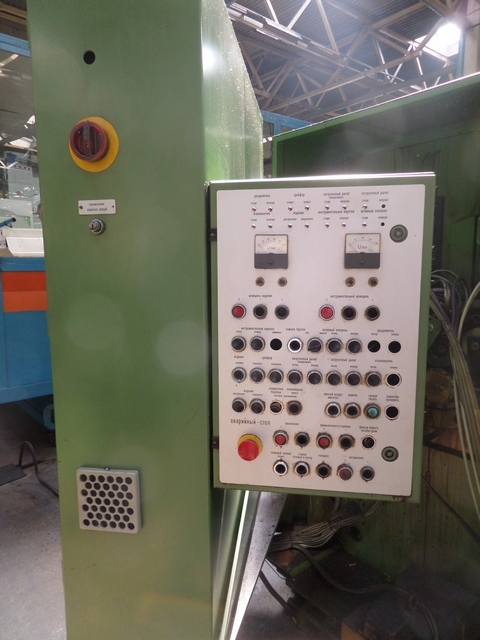 Thielenhaus KF 40 A1A Microfinishing Machine