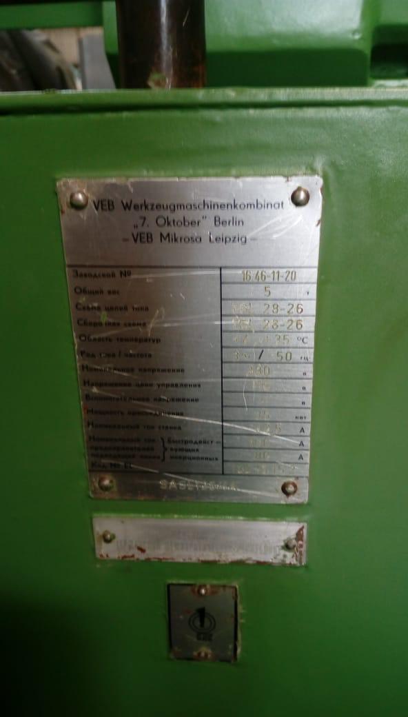 WMW MIKROSA SASL 125/1A Centerless Grinding Machine - Label