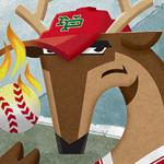 reindeer-thumb.png