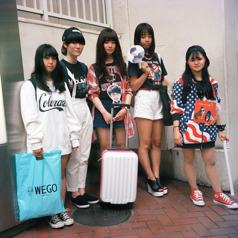 Tokyo Young, No. 11