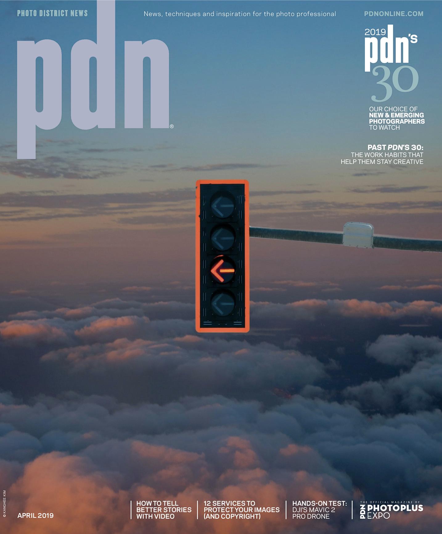 PDN April 2019.png