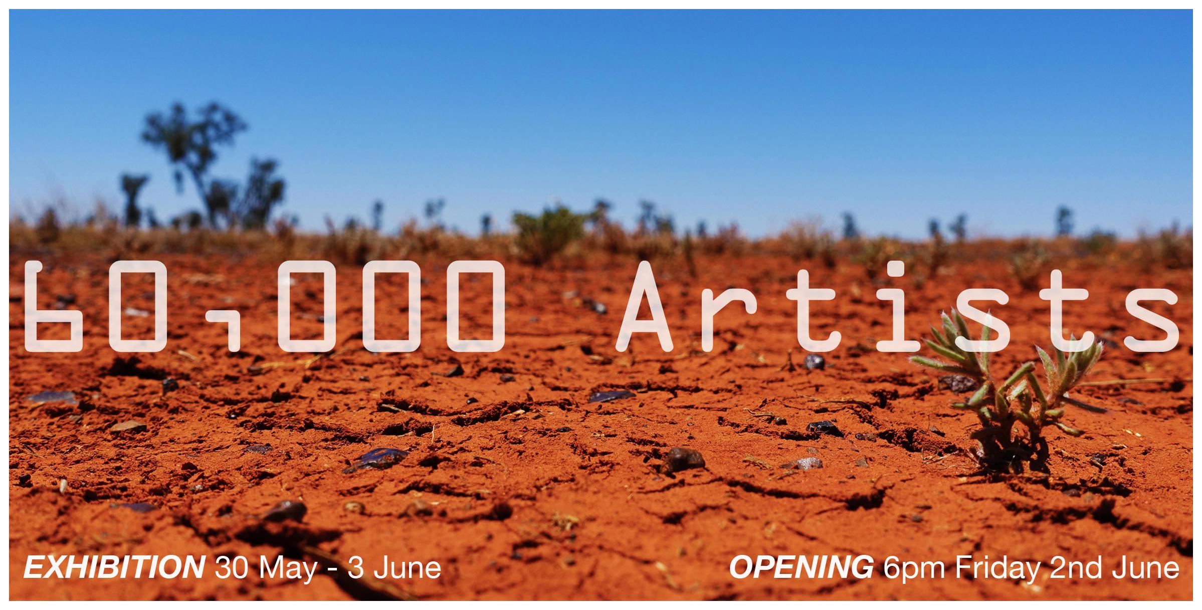60000 artists-invite_front-bleed.jpg