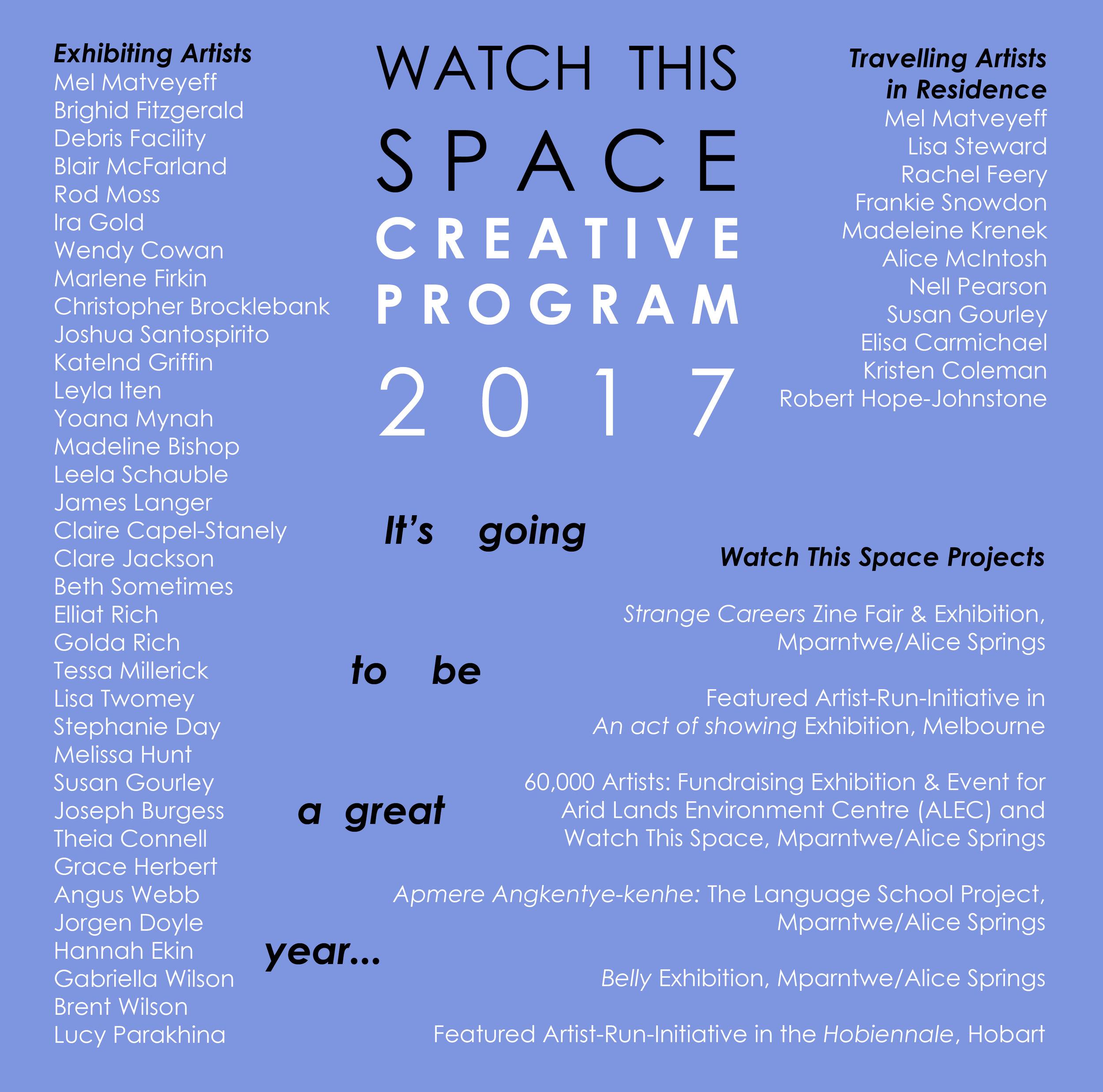2017 Program announcement.jpg