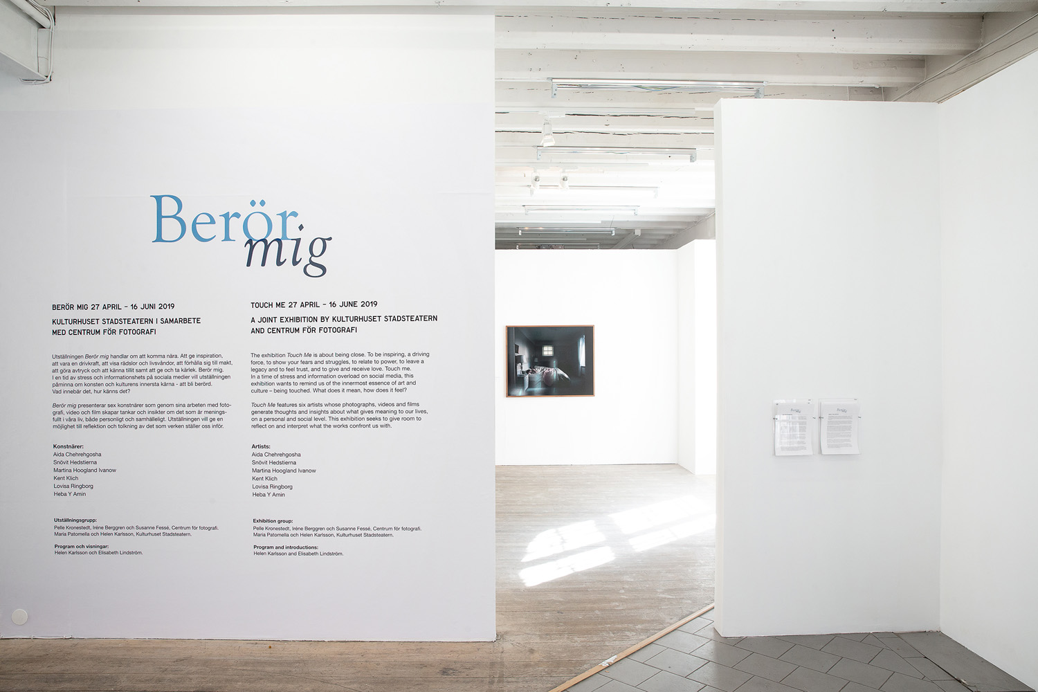 beror-mig-installation-shots_G4Z6363_press.jpg