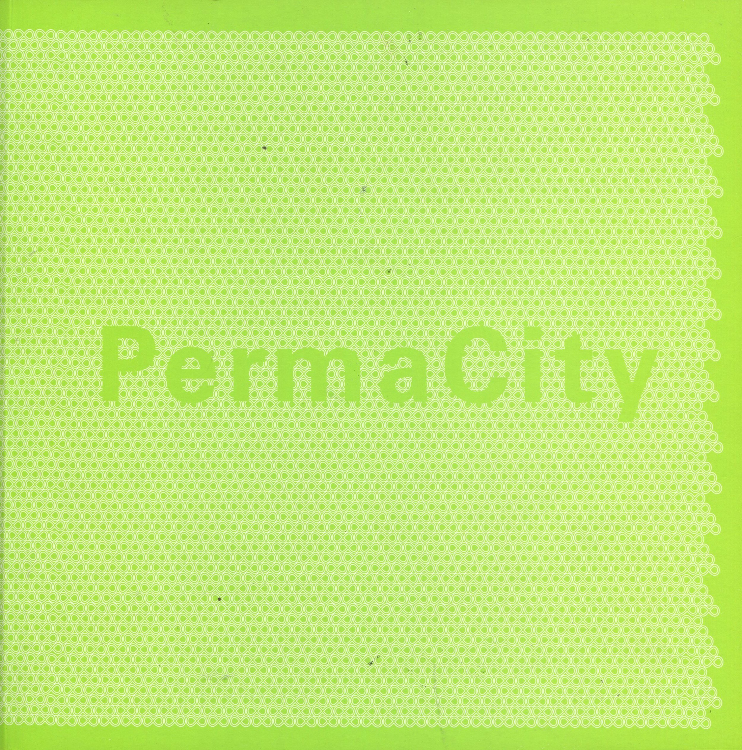 Permacity.jpg