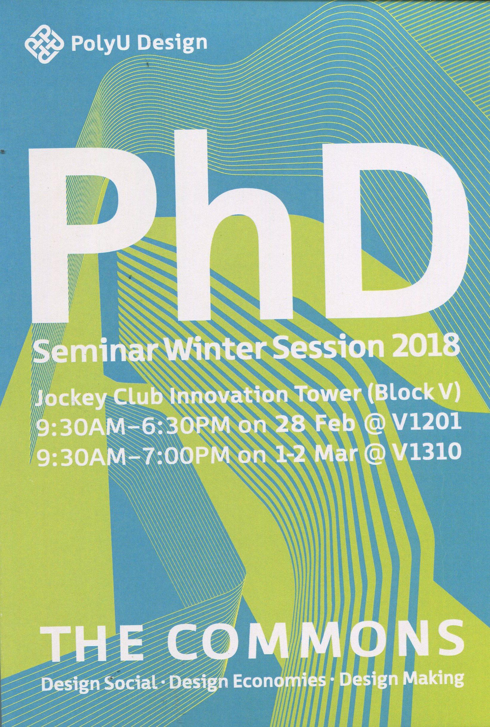 PhD Winter School Document.jpg