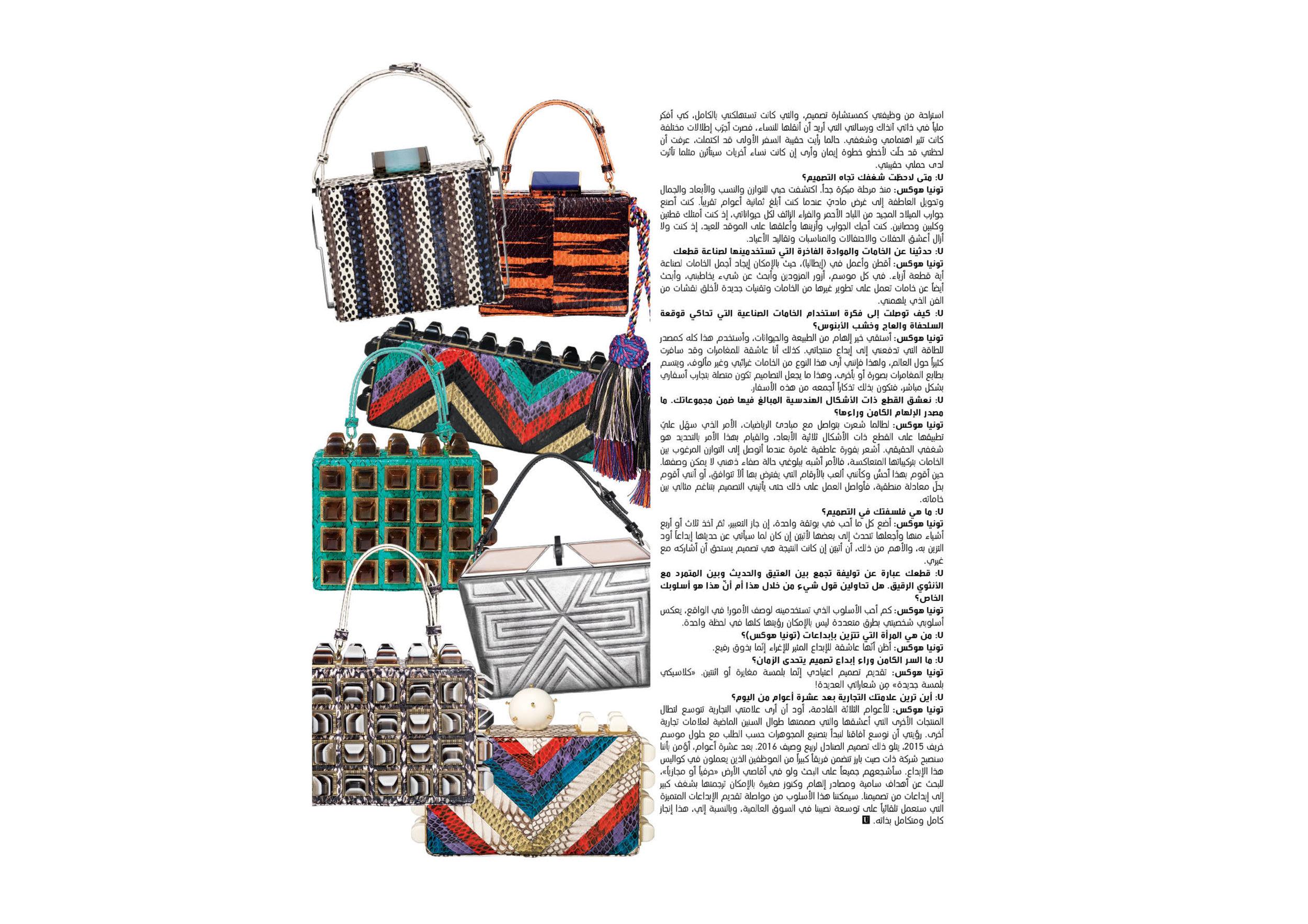 U_MAGAZINE_LIBAN_JORDAN.jpg