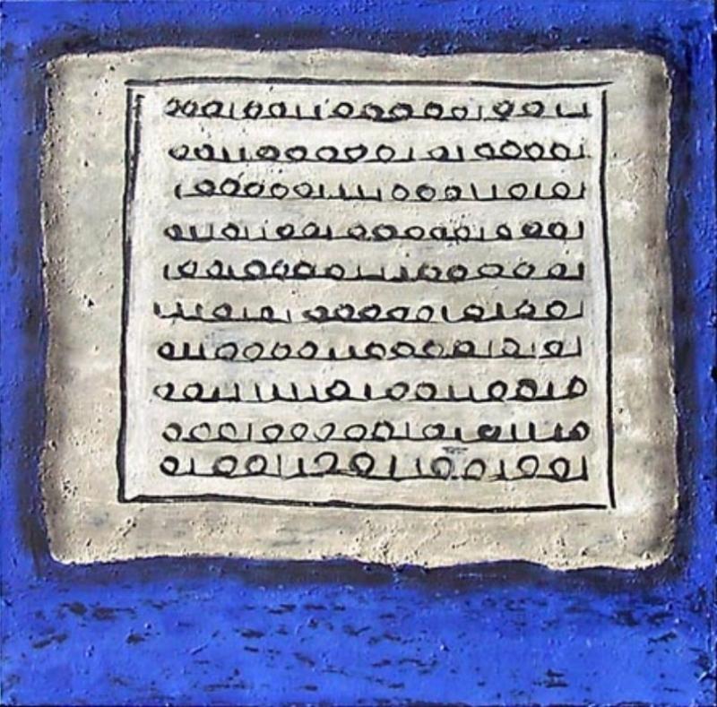 Arábigos azules