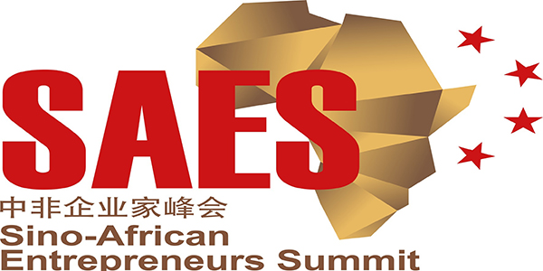 SIPROMAD Group's participation as Gold sponsor at the Sino -  Africa Business Summit  in Marrakesh - 25th and 26th November 2015.