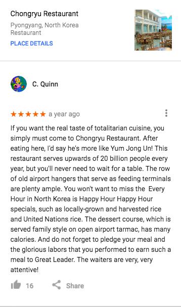 Chongryu Restaurant.png