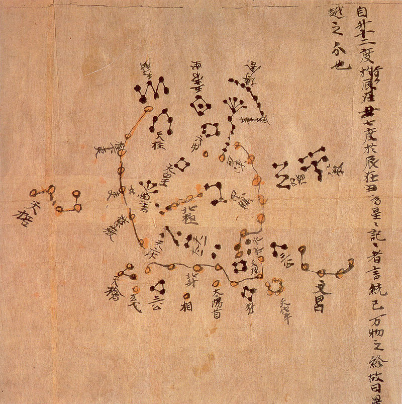 800px-Dunhuang_star_map.jpg