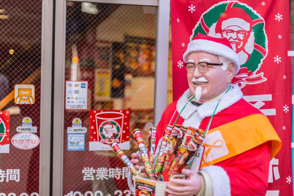 Christmas traditions blog 5.jpg
