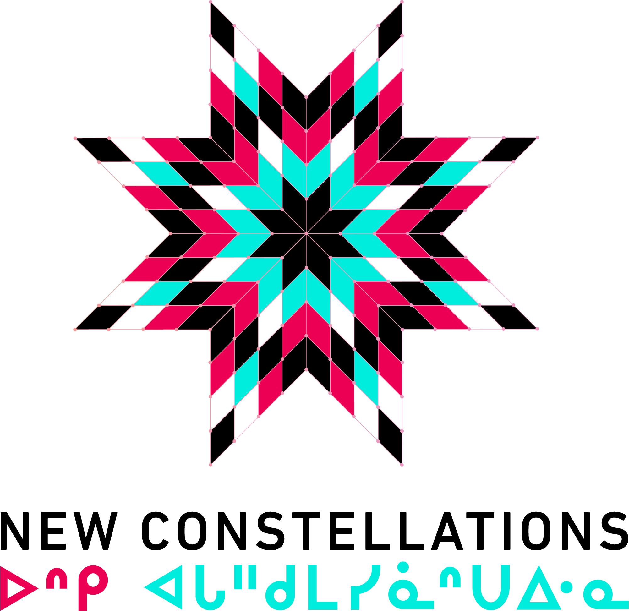 new-constellations-logo-white.jpg