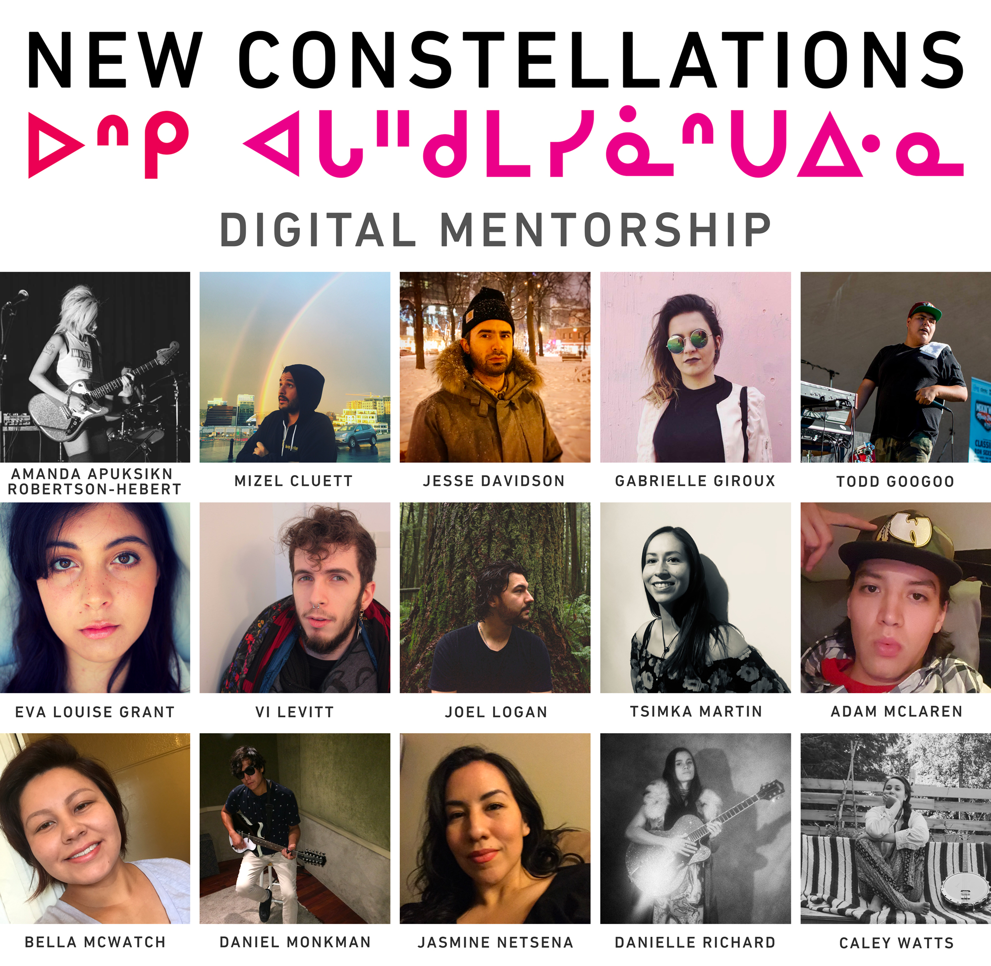 Digital-Mentorship-Grid.jpg