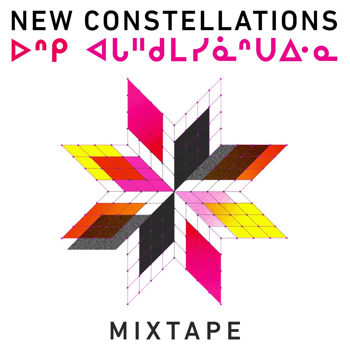 nc-mixtape.jpg