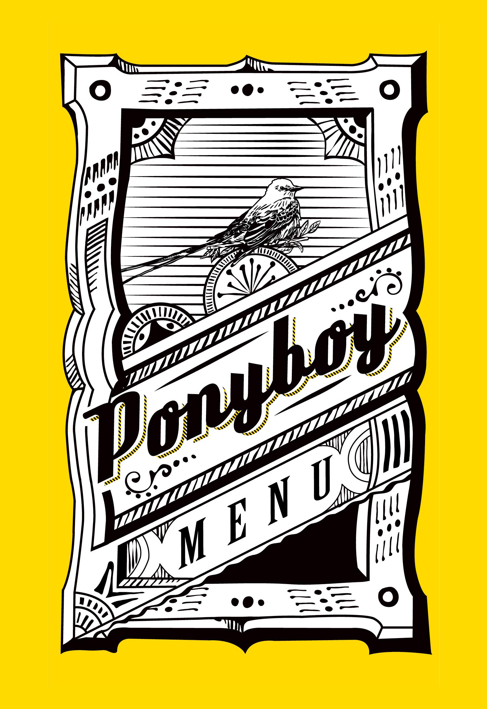 2019 Ponyboy Digital Menu.jpg