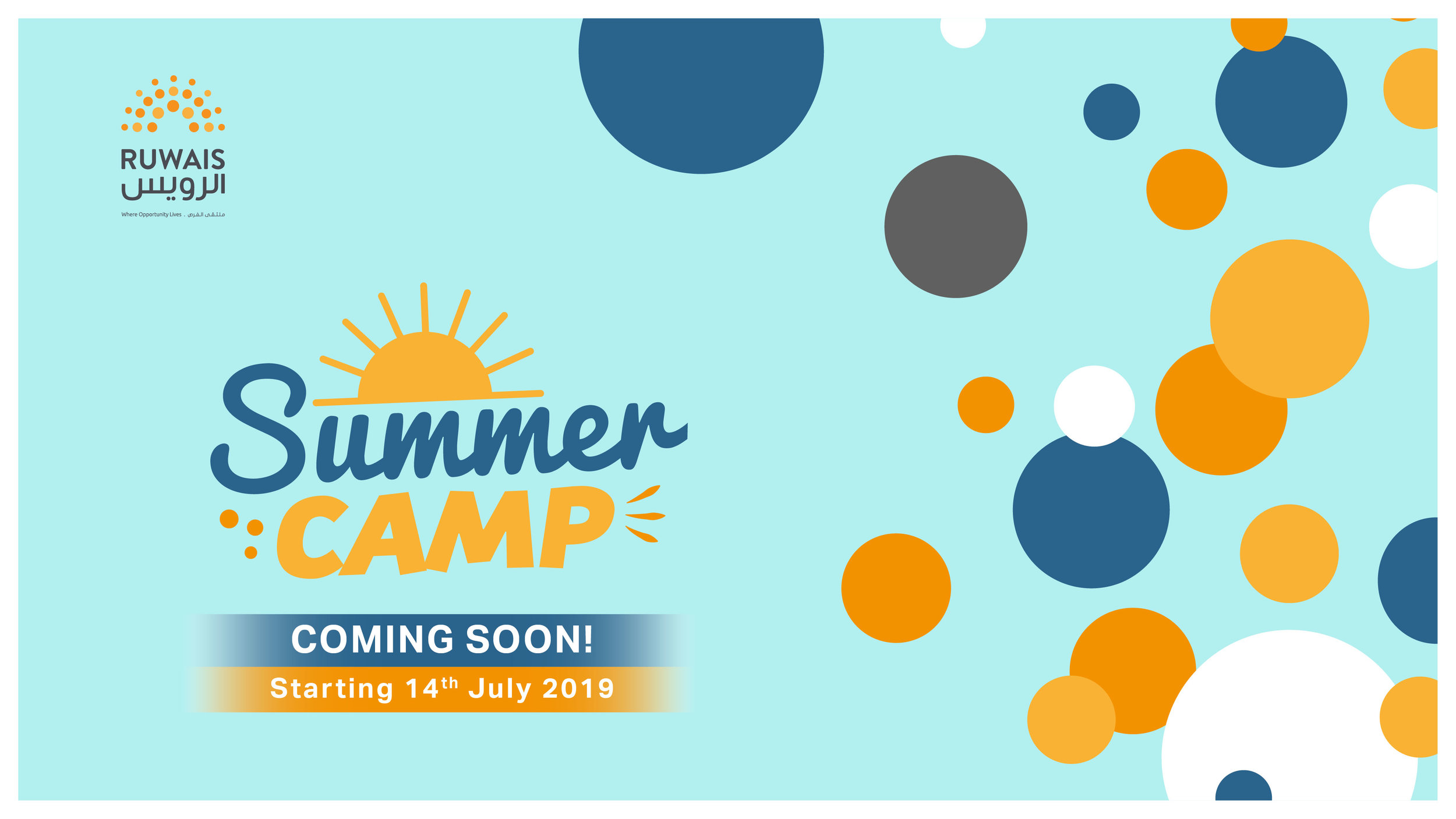 Al Ruwais Summer Camp 2019-07.jpg